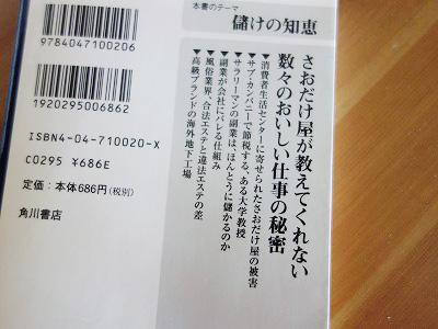 DSC02004