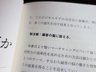 small_DSC02072