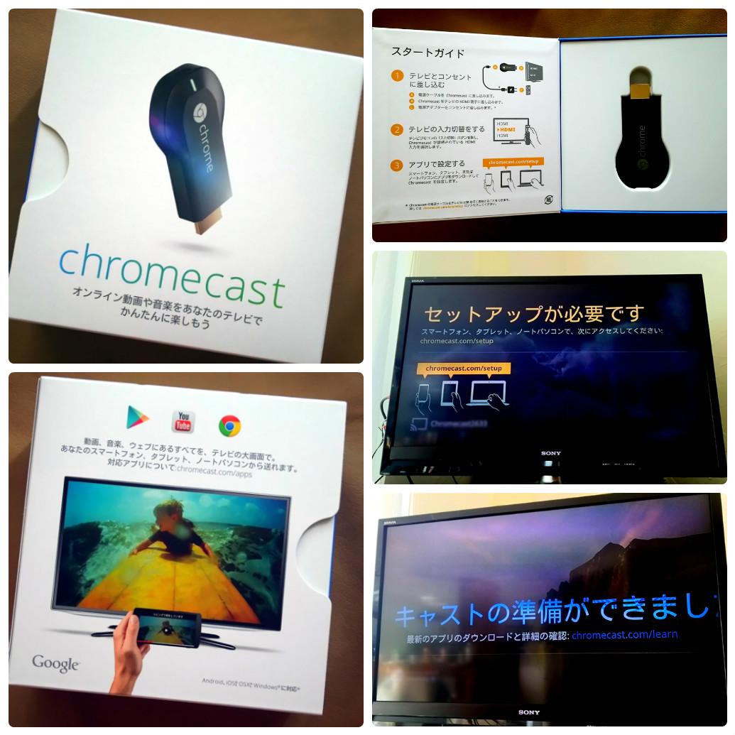アフィリ笹木 Google Chromecast ( クロームキャスト )を買う
