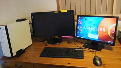 新しいNECのパソコンを買う。