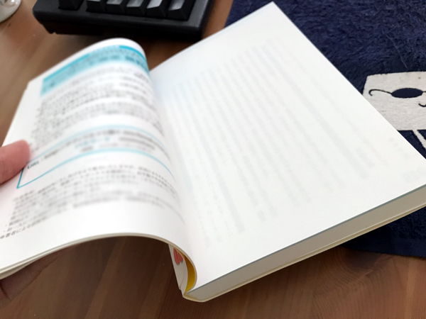 「アフィリエイトで稼ぐ1年目の教科書: これから始める人が必ず知りたい70の疑問と答え」